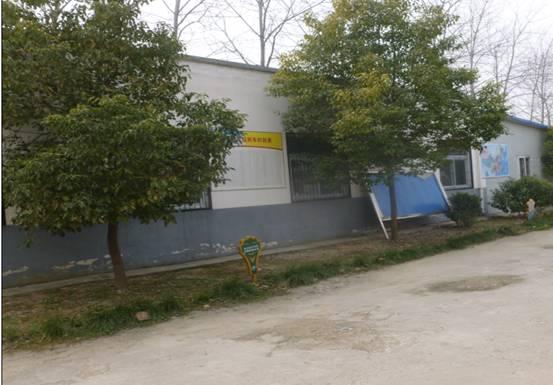 新华社区居委会环境效果图 新乌江镇